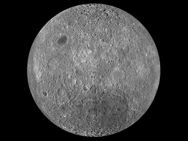WeHaKee Moon